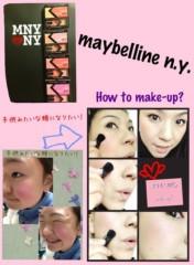 AYUMO 公式ブログ/子供の頬色をゲットしてLOVEラブ運UP! 画像1