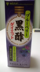 AYUMO 公式ブログ/酢 画像1