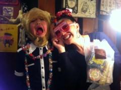 AYUMO 公式ブログ/サプライズに感激! 画像1