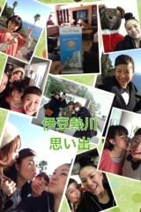 AYUMO 公式ブログ/伊豆熱川の撮影は楽しかったです 画像1