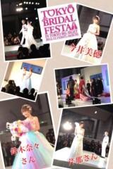 AYUMO 公式ブログ/東京ブライダルフェスタ2012 画像1