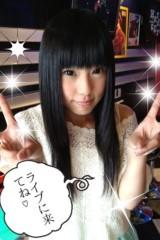 AYUMO 公式ブログ/Idol sonic 画像3