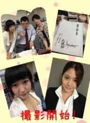 AYUMO 公式ブログ/映画だ! 画像1