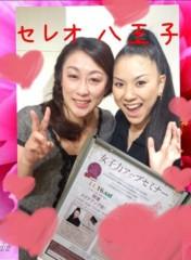 AYUMO 公式ブログ/開運メイクアップ術、セレオ八王子で! 画像1