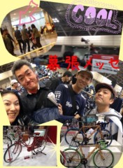 AYUMO 公式ブログ/自転車に夢中! 画像1