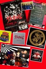 AYUMO 公式ブログ/メリークリスマス*\(^o^)/* 画像2