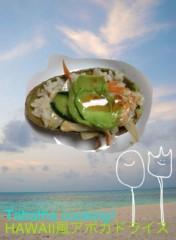 AYUMO 公式ブログ/束沙の創作料理 画像1