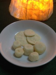 AYUMO 公式ブログ/束沙の創作料理 画像2
