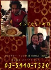 AYUMO 公式ブログ/インドカリ〜が食べい! 画像1