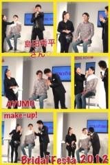 AYUMO 公式ブログ/島田秀平さんとのステージで! 画像1
