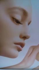 AYUMO 公式ブログ/メイベリンのBB 画像1