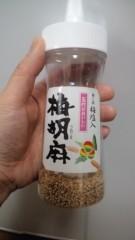 AYUMO 公式ブログ/梅干し食べて元気いっぱい 画像2