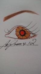 AYUMO 公式ブログ/めざましテレビより 画像3