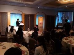 AYUMO 公式ブログ/Dr.シーラボさんのイベント 画像3
