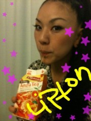 AYUMO 公式ブログ/AYUMOの休憩時間 画像1