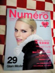 AYUMO 公式ブログ/雑誌発売☆Numero 画像1