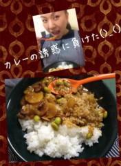 AYUMO 公式ブログ/真夜中のカレーライス 画像1