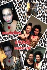 AYUMO 公式ブログ/ハロウィンパーティーで 画像1