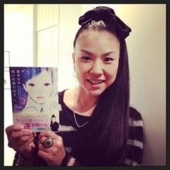 AYUMO 公式ブログ/化粧師AYUMO『あなたの呪いは顔に出る』出版記念イベント 画像2