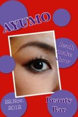 AYUMO 公式ブログ/Beauty Bar Part2 画像2