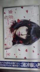 AYUMO 公式ブログ/お友達紹介♪ 画像1