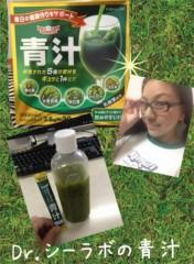 AYUMO 公式ブログ/健康第一! 画像1