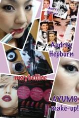 AYUMO 公式ブログ/11月21日オードリーヘップバーンメイク 画像1