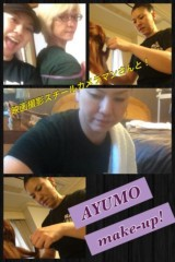 AYUMO 公式ブログ/映画、スチール部カメラマンさんと! 画像1