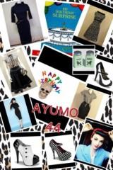 AYUMO 公式ブログ/今日は誕生日なのだ! 画像2