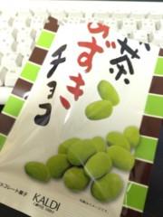 AYUMO 公式ブログ/AYUMOはまりました。 画像1