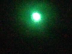 AYUMO 公式ブログ/日食を観たよ! 画像2