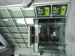 AYUMO 公式ブログ/関西テレビロケ 画像2