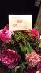 AYUMO 公式ブログ/ライブショー 画像2