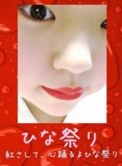 AYUMO 公式ブログ/ひな祭り 画像1