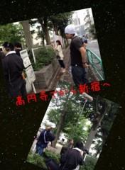 AYUMO 公式ブログ/お疲れさまです! 画像1