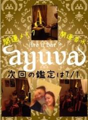 AYUMO 公式ブログ/ayuva 開運イベント 画像1
