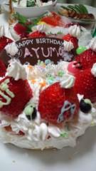 AYUMO 公式ブログ/ミニMe 画像1
