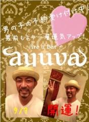 AYUMO 公式ブログ/AYUVAイベント真っ只中! 画像1
