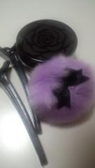 AYUMO 公式ブログ/ミニMeがくれたプレゼント 画像1