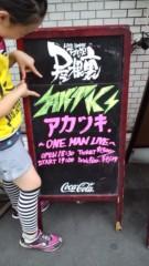 AYUMO 公式ブログ/アカツキ☆ライブ下北屋根裏 画像1