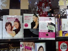 AYUMO 公式ブログ/めざましテレビ占いより 画像1