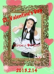AYUMO 公式ブログ/バレンタインデーダネ 画像1