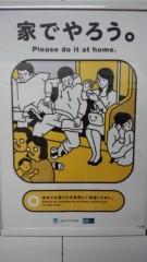 AYUMO 公式ブログ/家でやろう(≧ヘ≦) 画像1