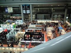 AYUMO 公式ブログ/国際展示場 画像2