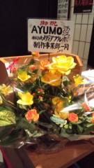AYUMO 公式ブログ/ライブショー 画像1