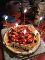 AYUMO 公式ブログ/誕生会 画像3
