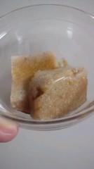 AYUMO 公式ブログ/ゴマ豆腐 画像3