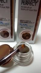 AYUMO 公式ブログ/めざましテレビより 画像2