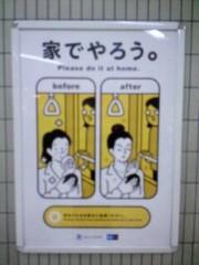 AYUMO 公式ブログ/ポスター 画像1
