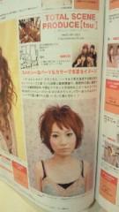 AYUMO 公式ブログ/カジカジH見てね!! 画像1